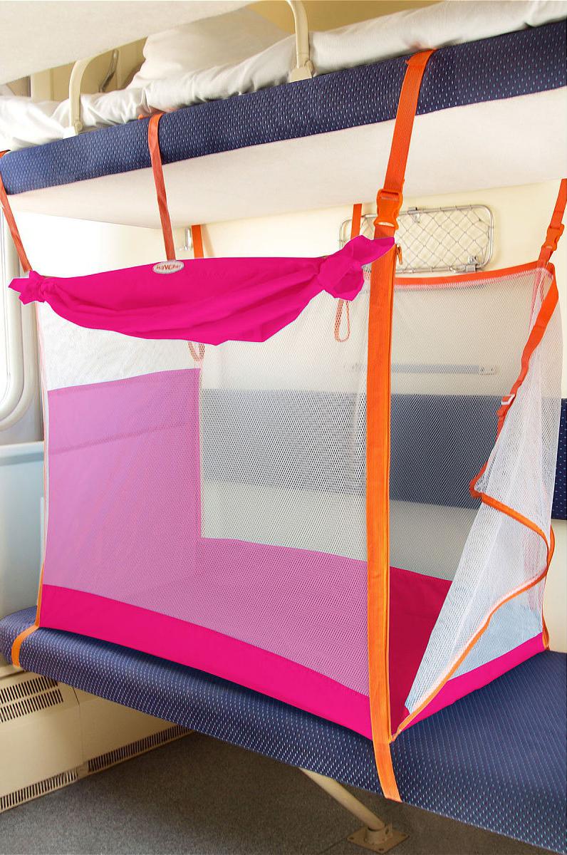 Как обезопасить ребёнка при поездках в поезде