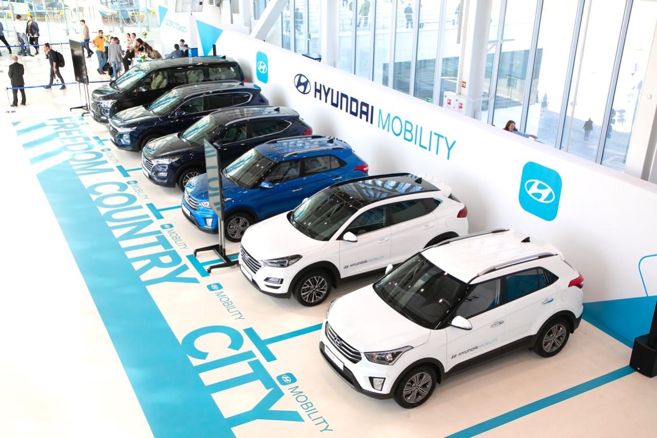 Hyundai Mobility — сервис аренды автомобилей южнокорейского производителя
