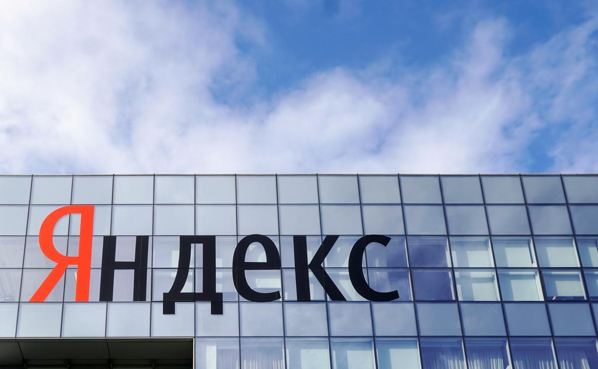Хочу всё знать: 15 малоизвестных интернет-сервисов «Яндекса»