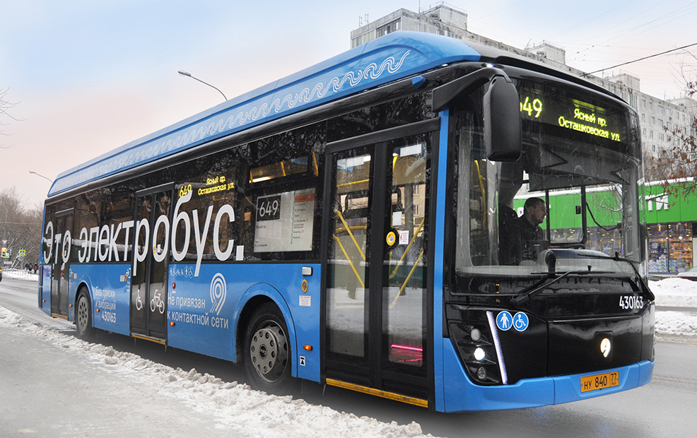 10 главных фактов о московских электробусах