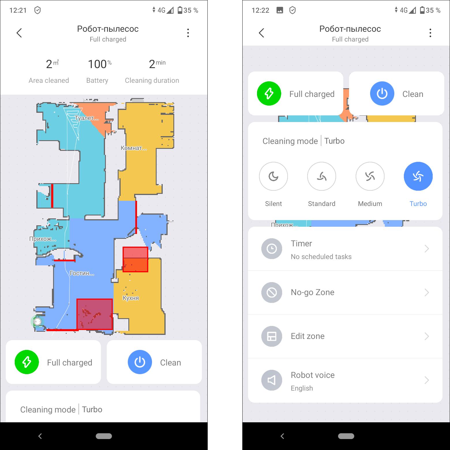 Приложение Mi Home (красным на карте выделены заградительные области для робота)