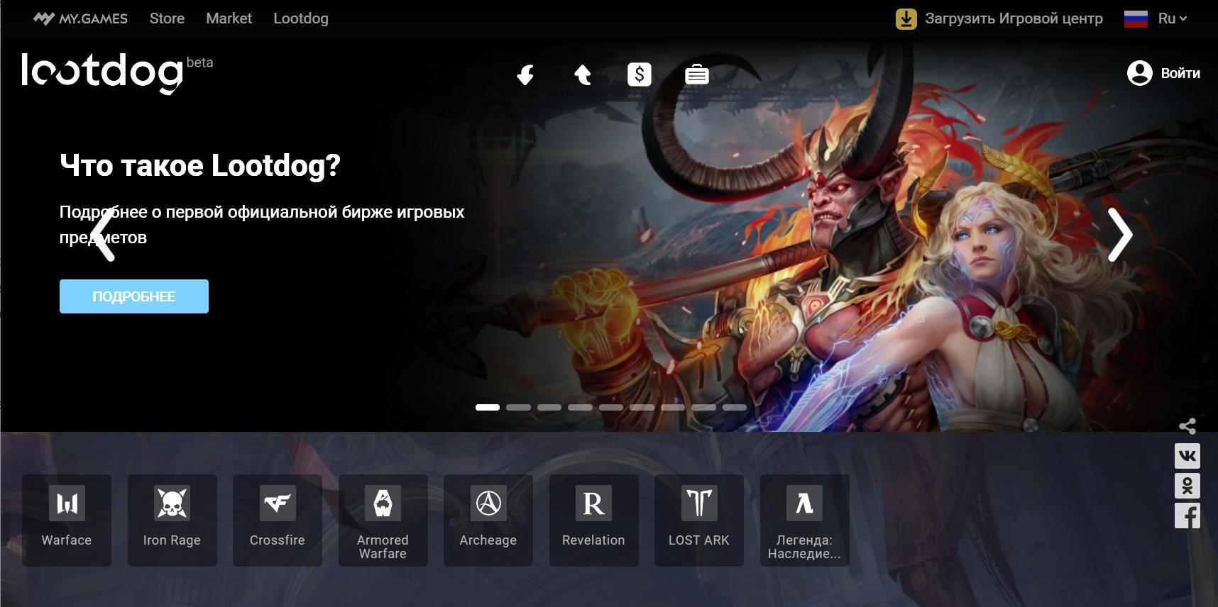 Как заработать на продаже виртуального инвентаря из любимых онлайн-игр