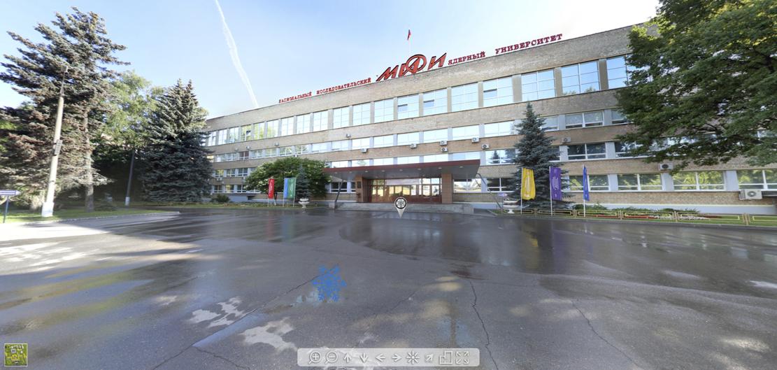 Вклад Московского инженерно-физического института (МИФИ) в развитие Военно-морского флота СССР и России