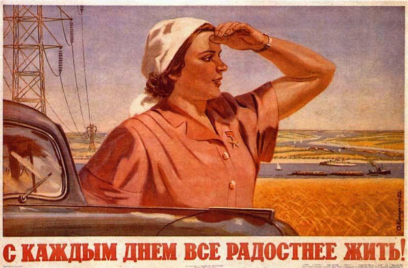 По волнам ностальгии: сервисы, которые позволят окунуться в атмосферу времён СССР