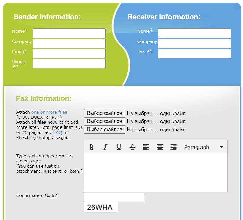 Как отправить факс из интернета