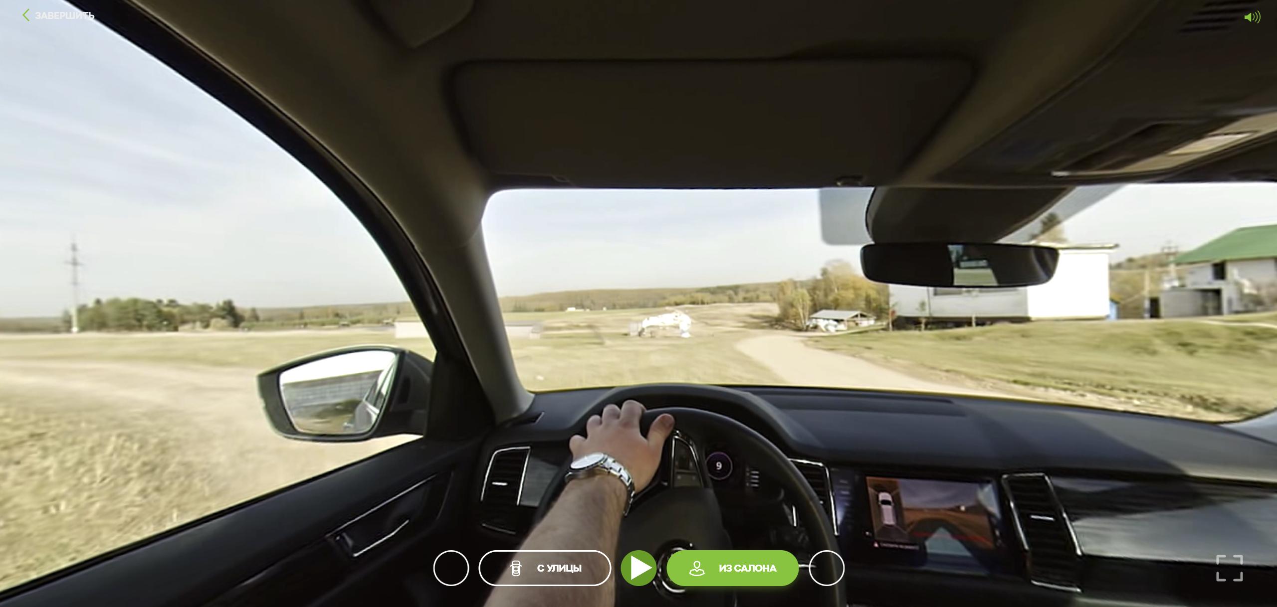 Виртуальный внедорожный тест-драйв кроссоверов Škoda